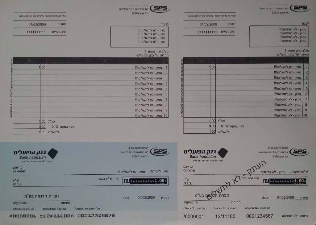 Print Cheques directly from SAP onto secure forgery proof paper